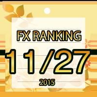 FX無料EA人気ランキング 2015年11月27日配信