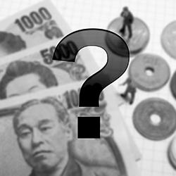 FXの利益、出金しなければ税金はかからないですか?